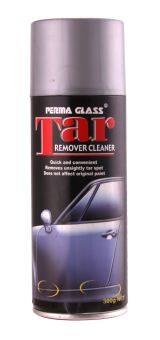 Harga PG TAR REMOVER CLEANER (300GM) - CAR CARE EXTERIOR