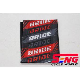 Harga SEAT COVER BRIDE RED