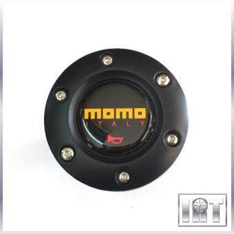 Harga MOMO Steering Wheel Hubcap Car Horn Button (Black)