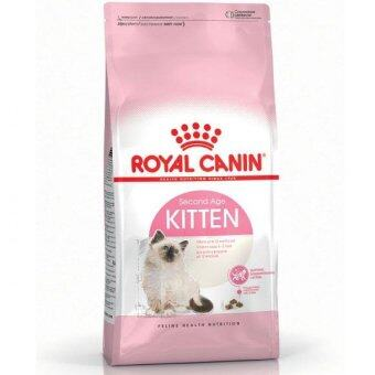 Harga Royal Canin Second Age Kitten Food (10kg)