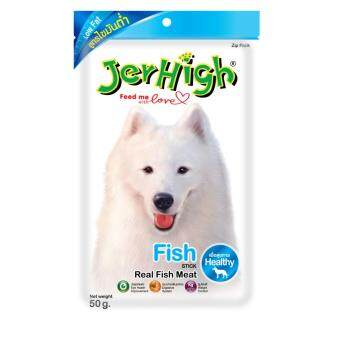 Harga Jerhigh Fish 50 Gram x 12 Packs