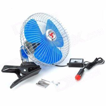 "Harga 8"" 12V Car Fan HJ-Y-8"