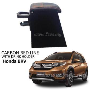 Harga Carbon Red Line Armrest With Drink Holder For Honda BRV BR-V