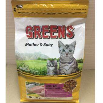 Harga Greens Cat Food - Mother & Baby (Yellow) 3KG