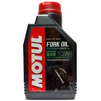 Harga Motul Fork Oil 10W Expert (Medium)