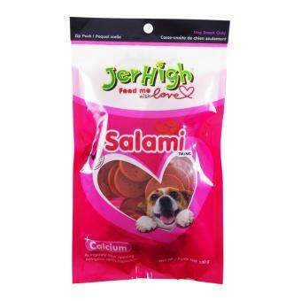 Harga Jerhigh Salami 100 Gram (European Packaging)