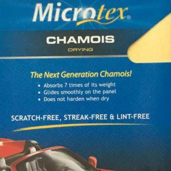 Harga MICROTEX CHAMOIS with FREE MICROTEX TERRY CLOTH