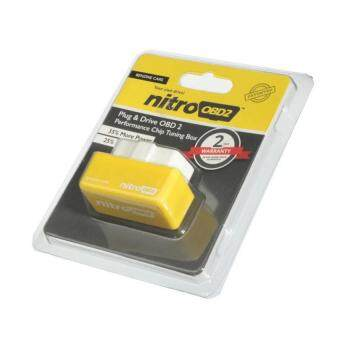 Harga Allwin Plug and Drive NitroOBD2 Performance Chip Tuning Box for Benzine Cars Nitro OBD2