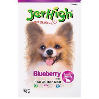 Harga jerhigh blueberry X6 pack
