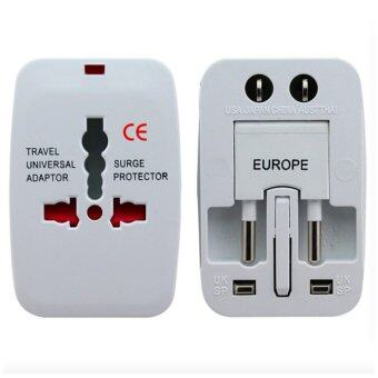 Harga International Universal Travel Adapters Converters All-in-One Design (White)