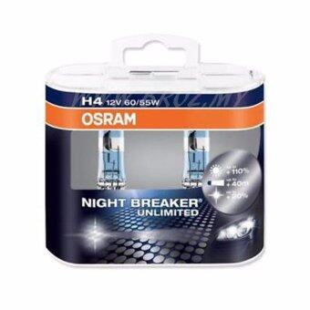 Harga OSRAM H4 NIGHT BREAKER UNLIMETED OSRAM BULB +110% BRIGHTNESS