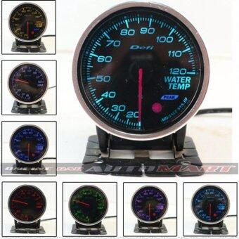 Harga DEFI ADVANCE BF 7 Color Gauge Water Temp
