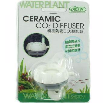 Harga ISTA Ceramic CO2 Diffuser