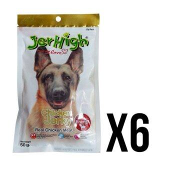 Harga Jerhigh Chicken Jerky
