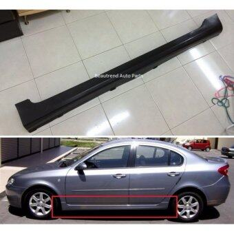 Harga Persona Side Skirt Standard Original LH
