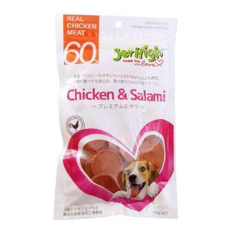 Harga Jerhigh Chicken & Salami 100 Gram (Japanese Packaging)