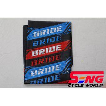 Harga SEAT COVER BRIDE RED+BLUE