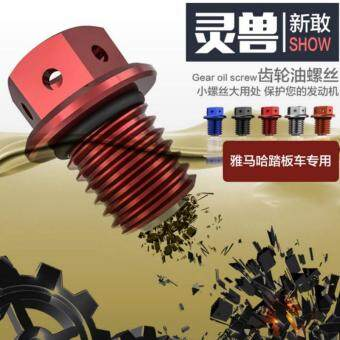 Harga Spirit Beast motorcycle al mg alloy gear oil magnetic screw very cool styling 15mm for Yamaha