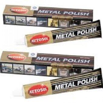 Harga AUTOSOL METAL CHROME BRASS POLISH 75ML X 2 TUBE