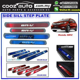 Harga HONDA BRV BR-V Colorful Door Side Sill Step Plate (RED or BLUE)