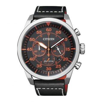 Harga Citizen Eco-Drive Gents (CA4210-08E)