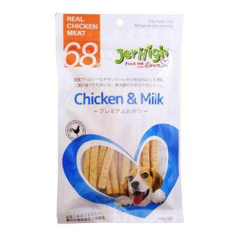 Harga Jerhigh Chicken & Milk 100 Gram(Japanese Packaging)