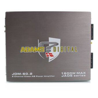 Harga Adams Digital 2 Channel Class-AB Power Amplifier (Jade Series) - JDM-60.2
