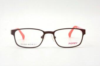 Harga Poney Kids Modern Brown Eyeglasses HE2626 C1