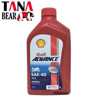 Harga SHELL Advance 4T AX3 SAE40 Lubricant Motorcycle Engine Oil 1L