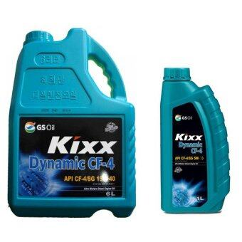 Harga Kixx Diesel Engine Oil PROMOTION BUY 6L GET 1L FREE!!