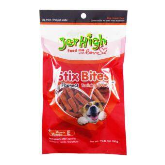 Harga Jerhigh Stix Bites 100 Gram (European Packaging)