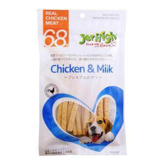 Harga Jerhigh Chicken & Milk 100 Gram(Japanese Packaging) x 12 Packs