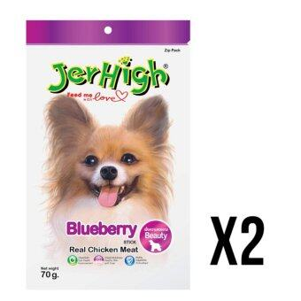 Harga jerhigh blueberry