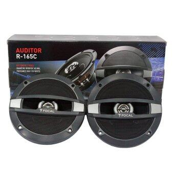 Harga Focal Auditor-Series R165C 6.5 Inches Coaxial Car Speakers