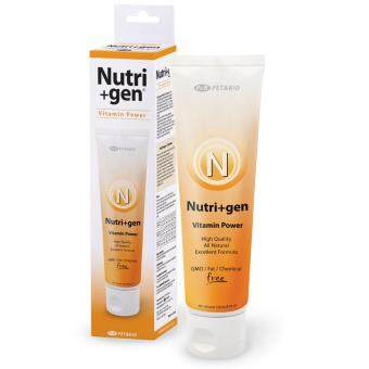 Harga Nutri+gen Tube Gel 120g -Vitamin Power (Energy)