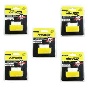 Harga 5PCS Nitro OBD2 For Petrol Car Chip Performance Tuning Plug & Play Auto ECU Remap