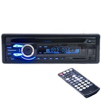 Harga 12V Car Audio Stereo DVD / CD Player FM Radios Support USB / SD / MMC