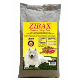Harga ZIBAX STANDARD DOG FOOD 18KG