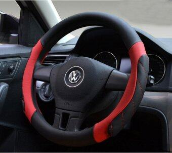 Harga 36CM General Microfiber Leather Steering Wheel Cover Sport Style Massage Style Car styling Fit Most Car Styling(Red)