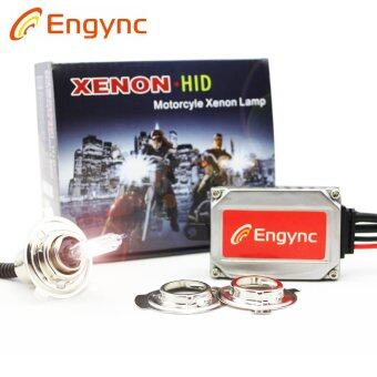Harga Engync® Upgrade Wireless Motorcycle Motorbike Xenon HID Kit All in One H4 H6 P15D Hi/Low Light Bright White with a hint of yellow Color (4300K)