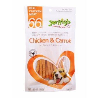 Harga Jerhigh Chcken & Carrot 100 Gram (Japanese Packaging)
