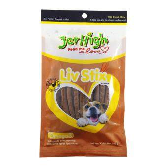 Harga Jerhigh Liver Stix 100 Gram (European Packaging)