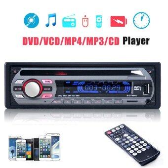Harga S-GT564U Car Vehicle Audio Stereo FM Radios DVD / CD Player Support USB / SD / MMC card