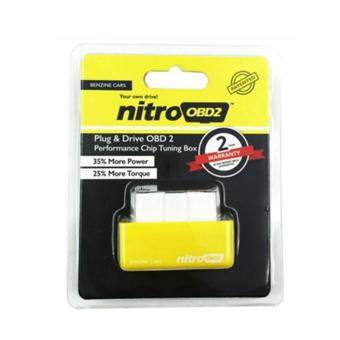 Harga Nitro OBD2 For Petrol Car Chip Performance Tuning Plug & Play Auto ECU Remap