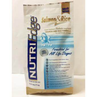 Harga NutriEdge Salmon & Rice 6.8KG