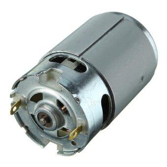 Harga RS-550 Electric Motor 6-14.4V For Various Makita Bosch Cordless Screwdriver