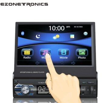 Harga Ezonetronics 7 inch slip down 1DIN Car Stereo FM only Bluetooth MP3 MP4 Player with USB SD