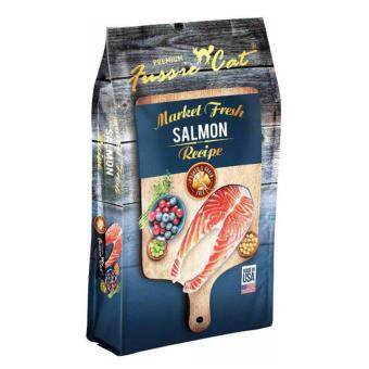 Harga FUSSIE CAT MARKET FRESH SALMON (CAT) 1.8KG