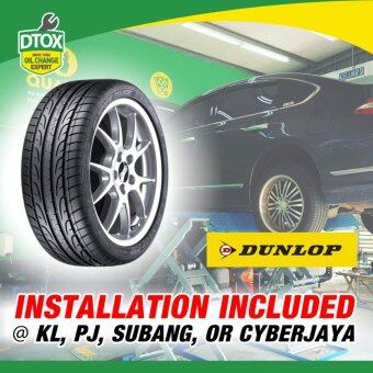 Harga DUNLOP Formula D05 tyre 225/45R17 (with installation)