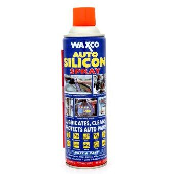 Harga Waxco Auto Silicon Spray (550ml)